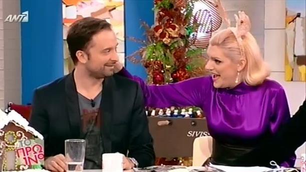 Gossip - 24/12/2013