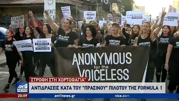Γιγαντώνεται το κίνημα των Vegan στην Ελλάδα