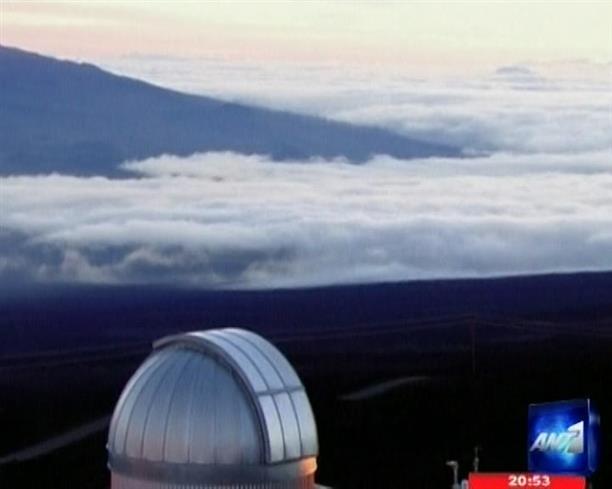 Συναγερμός στους αστρονόμους