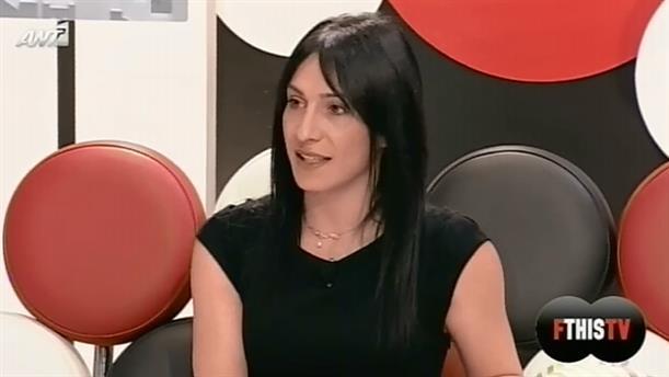 FTHIS TV 29/01/2013