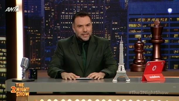 THE 2NIGHT SHOW – Επεισόδιο 3