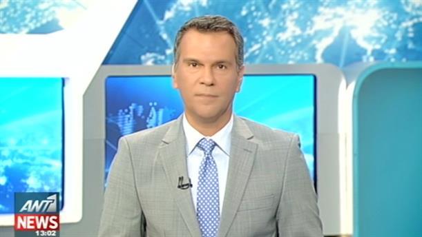 ANT1 News 29-08-2016 στις 13:00