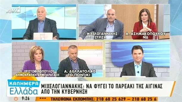 Γ. Μιχελογιαννάκης - 5/11/2015