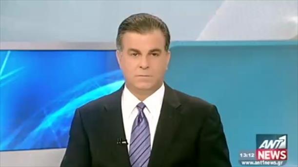 ANT1 News 29-08-2015 στις 13:00