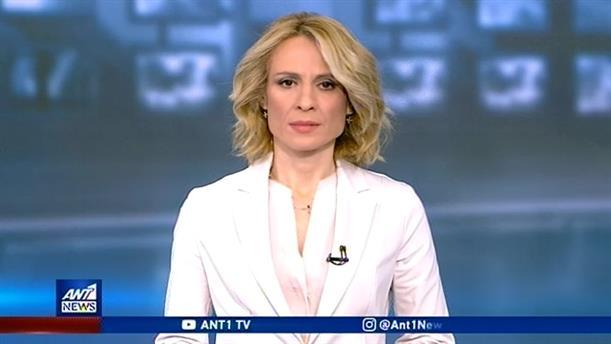 ANT1 NEWS 09-04-2020 ΣΤΙΣ 13:00