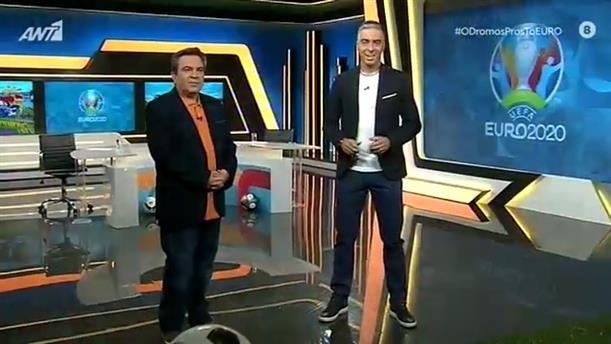 Ο ΔΡΟΜΟΣ ΠΡΟΣ ΤΟ EURO 2020 - 24/04/2021