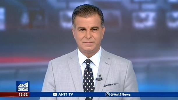 ANT1 NEWS 29-08-2020 ΣΤΙΣ 13:00