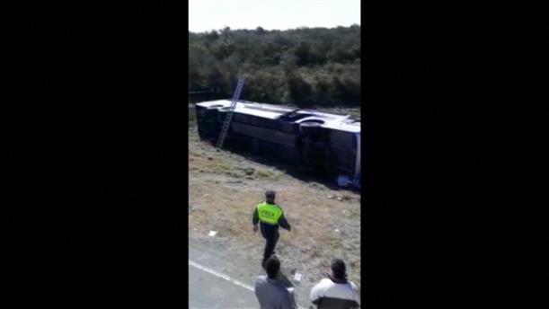 Πολύνεκρο δυστύχημα στην Αργεντινή