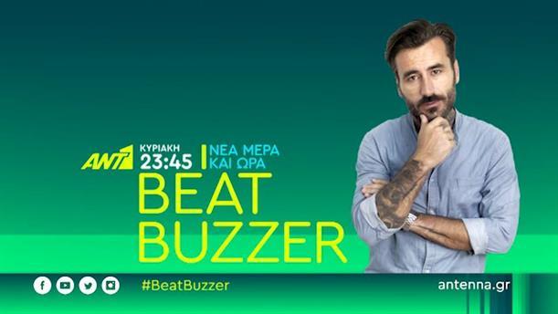 Beat Buzzer - Κυριακή 14/10