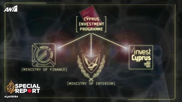 ΧΡΥΣΑ ΔΙΑΒΑΤΗΡΙΑ - SPECIAL REPORT
