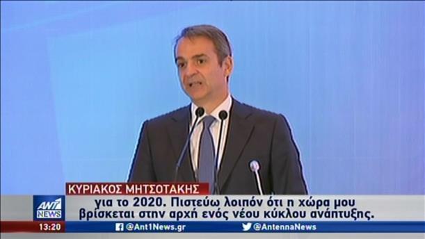 Σαγκάη: Προσκλητήριο Μητσοτάκη για επενδύσεις στην Ελλάδα