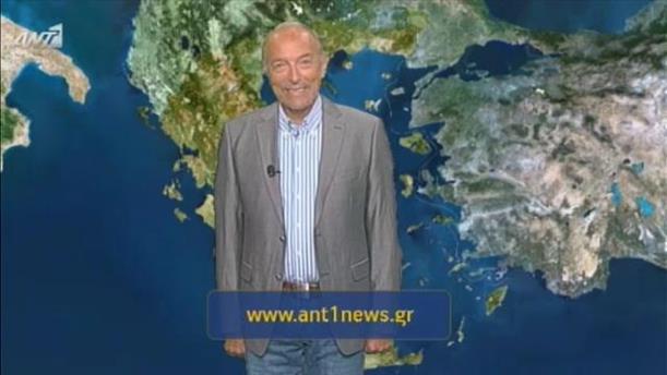ΔΕΛΤΙΟ ΚΑΙΡΟΥ ΓΙΑ ΑΓΡΟΤΕΣ – 05/07/2015