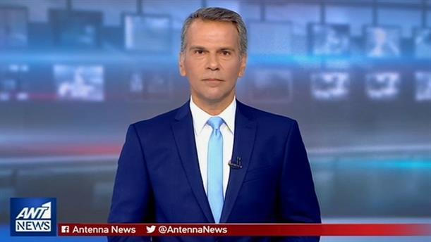 ANT1 NEWS 14-08-2019 ΣΤΙΣ 13:00