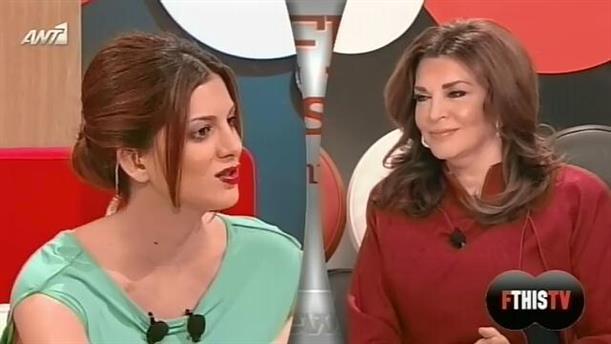 FTHIS TV 21/02/2013