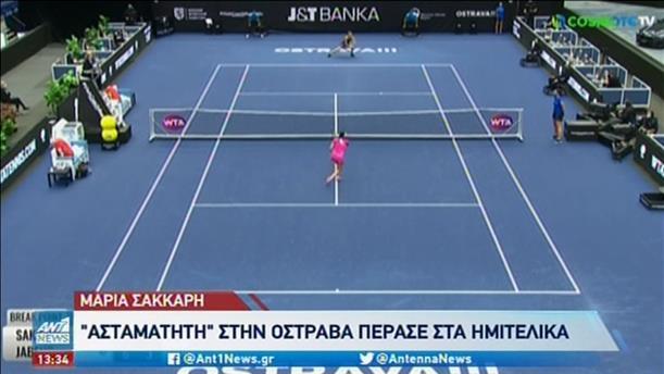 Ostrava Open: Η Σάκκαρη πέρασε στους ημιτελικούς