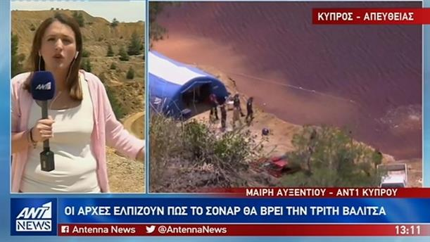 Συνεχίζονται οι έρευνες για τα θύματα του «Ορέστη» στην Κόκκινη Λίμνη