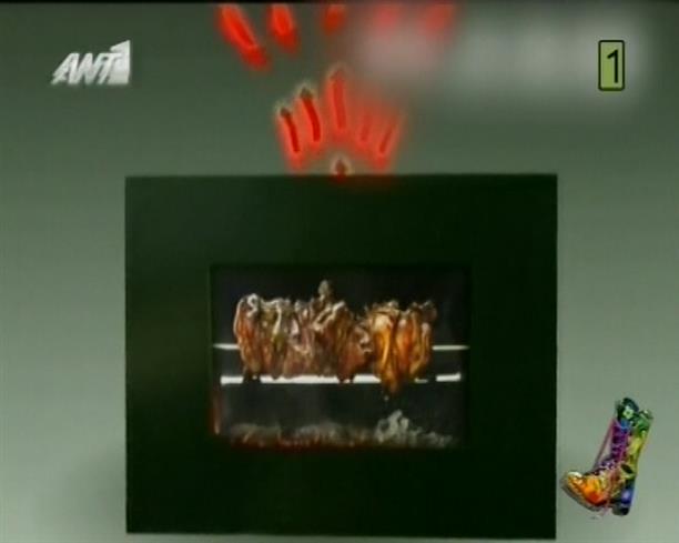 Ράδιο Αρβύλα - Νο1 - 03/04/2012