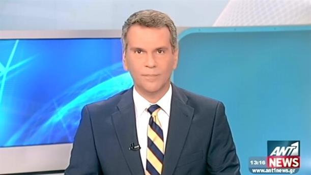 ANT1 News 29-09-2015 στις 13:00