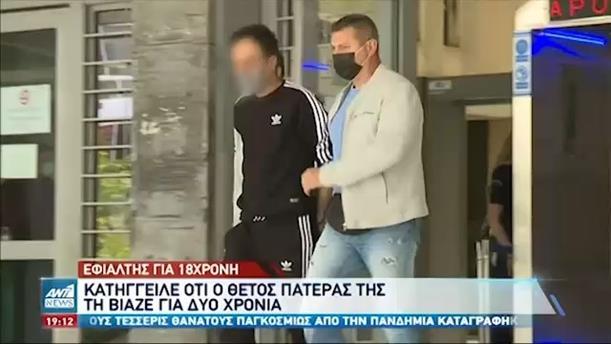 Θεσσαλονίκη: 47χρονος κατηγορείται ότι ασελγούσε στην ανήλικη κόρη του
