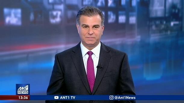 ANT1 NEWS 21-03-2020 ΣΤΙΣ 13:00