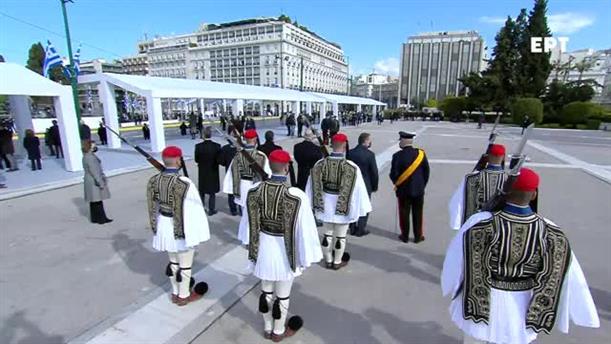 25η Μαρτίου: Κατάθεση στεφάνων στο Μνημείο του Αγνώστου Στρατιώτη