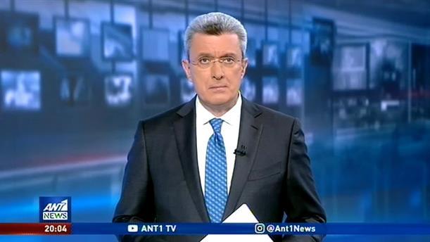 ANT1 NEWS 04-02-2020 ΣΤΙΣ 19:30