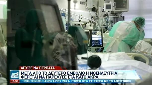 Άρχισε να περπατά ξανά η νοσηλεύτρια που παρέλυσε μετά τον εμβολιασμό