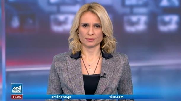 ANT1 NEWS 06-12-2020 ΣΤΙΣ 18:50