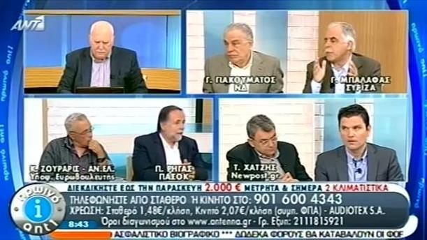 Πρωινό ΑΝΤ1 – Ενημέρωση - 12/05/2014