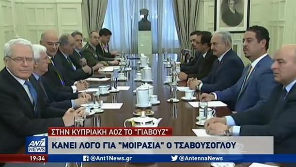 Νέες εμπρηστικές δηλώσεις Τσαβούσογλου για την Ελλάδα