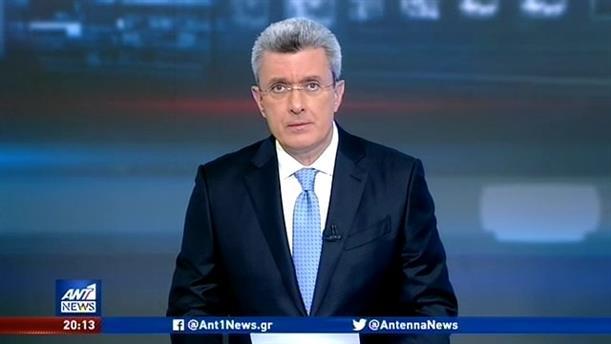 ANT1 NEWS 10-02-2020 ΣΤΙΣ 19:30