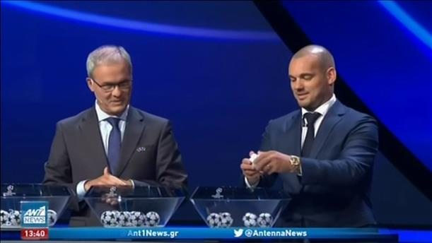 UEFA: δεν θα γίνουν στην Αθήνα οι κληρώσεις Europa και Champions league