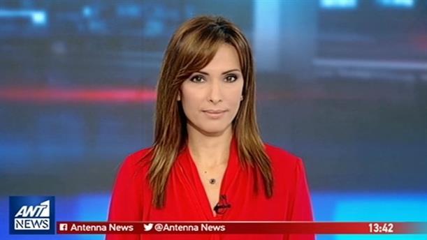 ANT1 NEWS 04-10-2018 ΣΤΙΣ 13:00