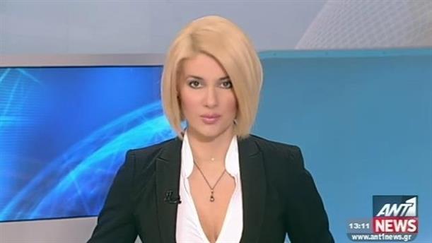ANT1 News 02-02-2015 στις 13:00