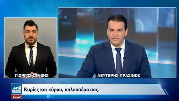 ANT1 NEWS 20/02/2021 ΣΤΗ ΝΟΗΜΑΤΙΚΗ
