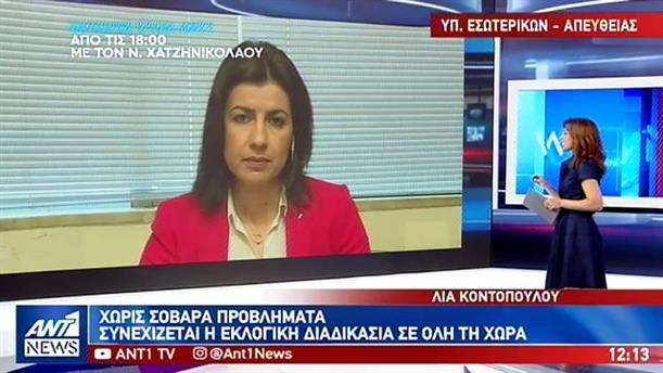 Με μικροπροβλήματα και… μηνύματα η εκλογική διαδικασία ανά την Ελλάδα