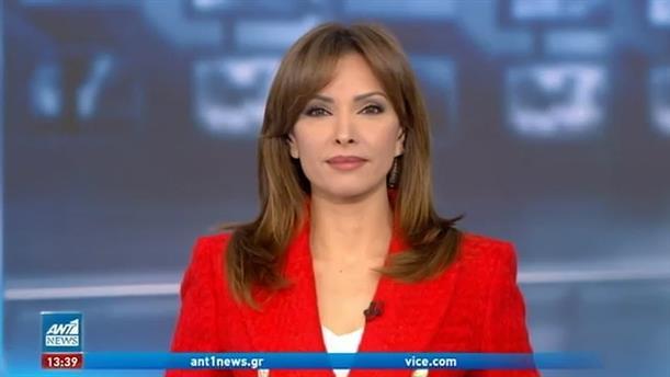 ANT1 NEWS 19-03-2021 ΣΤΙΣ 13:00