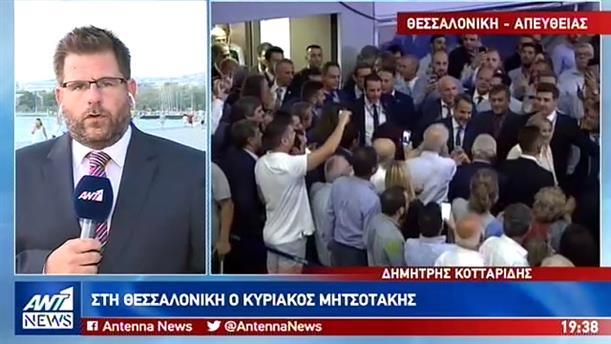Θεσσαλονίκη: σε εξέλιξη η πορεία των ένστολων