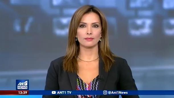ANT1 NEWS 24-07-2020 ΣΤΙΣ 13:00