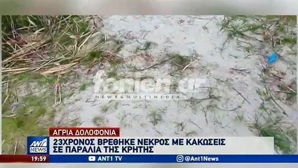 Άνδρας βρέθηκε νεκρός σε παραλία