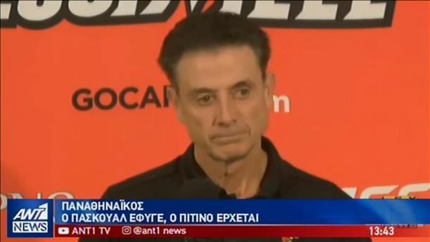 Euroleague: «Εποχή Ρικ Πιτίνο» στον Παναθηναϊκό – Νέα νίκη του Ολυμπιακού