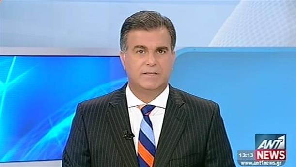 ANT1 News 31-08-2014 στις 13:00