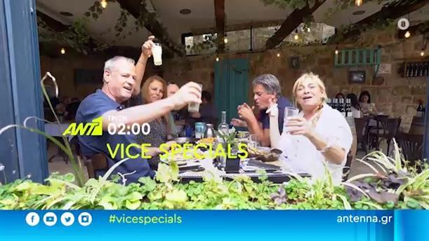 Vice Specials: Ισραήλ, η ζωή μετά το εμβόλιο - Τρίτη 13/04