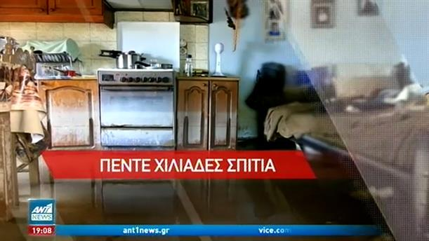 Εικόνες αποκάλυψης στην Καρδίτσα: Εγκλωβισμένοι οι κάτοικοι σε πολλά χωριά