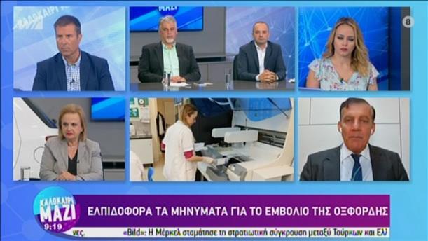 Δημόπουλος: προς το παρόν ελεγχόμενη η αύξηση των κρουσμάτων