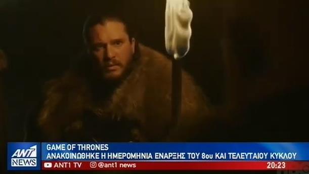 """«Έρχεται» ο τελευταίος κύκλος του """"Game of Thrones"""""""