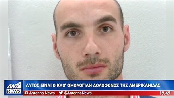 Νέες καταγγελίες για τον 27χρονο δολοφόνου της βιολόγου