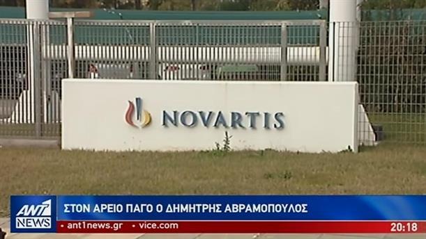 Υπόθεση Novartis: Στον Άρειο Πάγο ο Δημήτρης Αβραμόπουλος