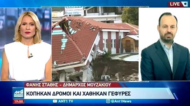 """""""Ιανός"""" - Δήμαρχος Μουζακίου στον ΑΝΤ1: Κόπηκαν δρόμοι και χάθηκαν γέφυρες"""