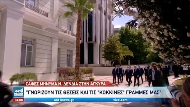 Ελληνοτουρκικά: μήνυμα Δένδια για τις «κόκκινες γραμμές»
